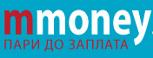MMoney - Пари до Заплата - Русе