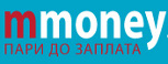 MMoney - Пари до Заплата - Варна